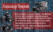 Профессиональная фото и видеосъёмка в Брянске