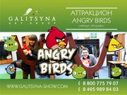 Angry Birds (Аттракцион)